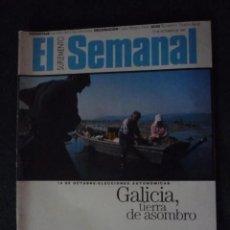 Coleccionismo de Revistas y Periódicos: SUPLEMENTO EL SEMANAL / GALICIA, TIERRA DE ASOMBRO / Nº 520 - 1997. Lote 195249960