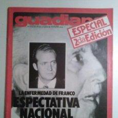 Coleccionismo de Revistas y Periódicos: GUADIANA Nº 25 22 OCTUBRE 1975. TRANSICION ENFERMEDAD DE FRANCO. SAHARA. JOSE LUIS BORAU. CECILIA. Lote 195272845
