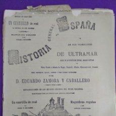 Coleccionismo de Revistas y Periódicos: CUADERNO N° 54 DE HISTORIA GENERAL DE ESPAÑA Y SUS POSESIONES DE ULTRAMAR.. Lote 195279903