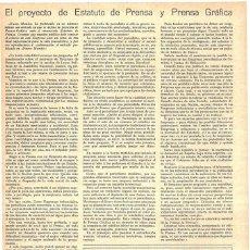 Coleccionismo de Revistas y Periódicos: 1928 HOJA REVISTA ARTÍCULO SOBRE PROYECTO DE ESTATUTO DE PRENSA Y PRENSA GRÁFICA. Lote 195279953