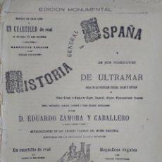 Coleccionismo de Revistas y Periódicos: CUADERNO N°55 DE HISTORIA GENERAL DE ESPAÑA Y SUS POSESIONES DE ULTRAMAR.. Lote 195280236