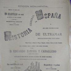 Coleccionismo de Revistas y Periódicos: CUADERNO N° 56 DE HISTORIA GENERAL DE ESPAÑA Y SUS POSESIONES DE ULTRAMAR.. Lote 195280493