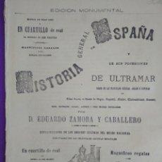Coleccionismo de Revistas y Periódicos: CUADERNO N° 57 DE HISTORIA GENERAL DE ESPAÑA Y SUS POSESIONES DE ULTRAMAR.. Lote 195280735