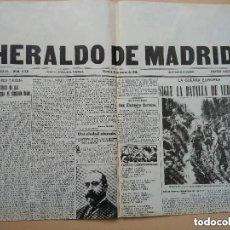 Coleccionismo de Revistas y Periódicos: FACSIMIL PERIODICO HERALDO DE MADRID. 1916 NUM 9231. BATALLA DE VERDUN.. Lote 195282851