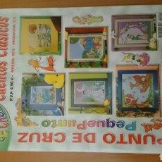 Coleccionismo de Revistas y Periódicos: REVISTA PUNTO DE CRUZ ESPECIAL CUANTOS CLASICOS. Lote 195287913