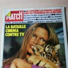 Coleccionismo de Revistas y Periódicos: BRIGITTE BARDOT. REVISTA PARIS MATCH 1975. Lote 195302310