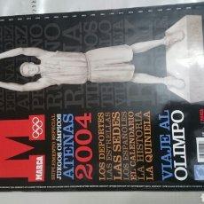 Coleccionismo de Revistas y Periódicos: SUPLEMENTO ESPECIAL MARCA, ATENAS 2004. Lote 195313243