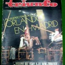 Coleccionismo de Revistas y Periódicos: REVISTA TRIUNFO. AÑO XXV Nº 440 - 7 DE NOVIEMBRE DE 1970. - A-REV-1704. Lote 195313963