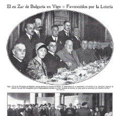Coleccionismo de Revistas y Periódicos: 1928 HOJA REVISTA VIGO EX ZAR DE BULGARIA CONDESA DE HOLNS, ALCALDE MAURO ALONSO CUENCA Y GOBERNADOR. Lote 195323808