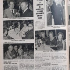Coleccionismo de Revistas y Periódicos: REGUERA IZQUIERDO ARAGON PEREZ JEREZ DE LA FRONTERA PEÑA DE LA AMISTAD DE BARCELONA . Lote 195344366