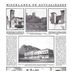 Coleccionismo de Revistas y Periódicos: 1911 HOJA REVISTA ALICANTE NUEVO EDIFICIO DE ADUANAS JUNTA DE OBRAS DEL PUERTO INGENIERO LAFARGUE. Lote 195362022