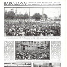 Coleccionismo de Revistas y Periódicos: 1911 HOJA REVISTA BARCELONA MONUMENTO A RIUS Y TAULET MANIFESTACIÓN PRO ABOLICIÓN PENA DE MUERTE. Lote 195363012