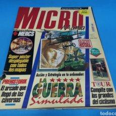 Coleccionismo de Revistas y Periódicos: REVISTA MICROMANÍA NÚMERO 38 MICRO MANÍA. Lote 195366797