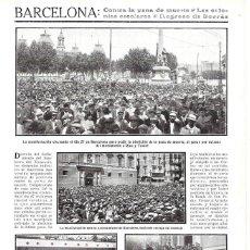 Coleccionismo de Revistas y Periódicos: 1911 HOJA REVISTA BARCELONA ACTOR ENRIQUE BORRÁS EMBARQUE A AMÉRICA - NIÑOS COLONIAS ESCOLARES. Lote 195376295
