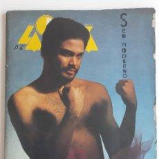 Coleccionismo de Revistas y Periódicos: LA LUNA DE MADRID - ENERO 1985 - 14. Lote 195387615