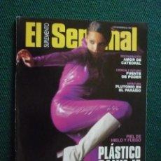 Coleccionismo de Revistas y Periódicos: SUPLEMENTO EL SEMANAL / PLÁSTICO SALVAJE / Nº 419 - 1995. Lote 195391942