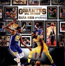 Coleccionismo de Revistas y Periódicos: GIGANTES DEL BASKET N. 1477 OCTUBRE 2018 - ESPECIAL GUIA NBA 2018/2019 (PRECINTADA). Lote 195409457