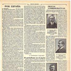 Coleccionismo de Revistas y Periódicos: 1911 HOJA REVISTA BRIHUEGA FIESTAS ASALTO RAMÓN CASAS, ANTONIO PAREJA SERRADA, EDUARDO CONTRERAS. Lote 195413793