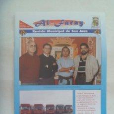 Coleccionismo de Revistas y Periódicos: AL-FARAY , REVISTA MUNICIPAL DE SAN JUAN DE AZNALFARACHE ( SEVILLA ), Nº 1 , DICIEMBRE 1997. Lote 195446856