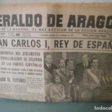 Coleccionismo de Revistas y Periódicos: HERALDO DE ARAGON 23 N 1975. Lote 195456520