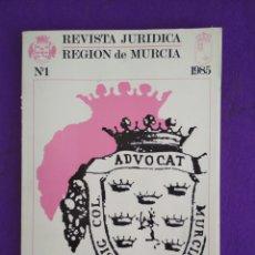 Coleccionismo de Revistas y Periódicos: REVISTA JURÍDICA REGIÓN DE MURCIA, N° 1, 1.985. Lote 195459723