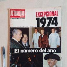 Coleccionismo de Revistas y Periódicos: ACTUALIDAD ESPAÑOLA · EXCEPCIONAL 1974 EL NÚMERO DEL AÑO Nº 1198 · 19 DICIEMBRE 1974. Lote 195461271