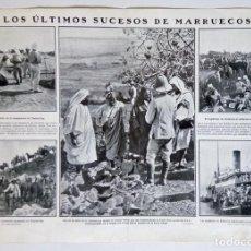 Coleccionismo de Revistas y Periódicos: 1911 HOJAS REVISTA MARRUECOS RÍO KERT SOLDADOS CAMPAMENTO TAURIAT-ZEG VALENCIA EMBARQUE TROPAS. Lote 195470402