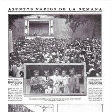 Coleccionismo de Revistas y Periódicos: 1911 HOJA REVISTA MADRID JARDINES BUEN RETIRO FESTIVAL INFANTIL NIÑOS ESCUELAS PÚBLICAS. Lote 195470507