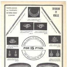 Coleccionismo de Revistas y Periódicos: 1911 HOJA REVISTA PUBLICIDAD ANUNCIO RECORTE PRENSA JOYERÍA SORTIJAS PENDIENTES 'BRILLANTES DE BORO'. Lote 195487307