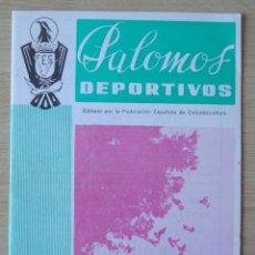 Coleccionismo de Revistas y Periódicos: PALOMOS DEPORTIVOS (REVISTA DE LA COLOMBICULTURA ESPAÑOLA) : NUMERO 58 - MARZO 1977. Lote 195501212