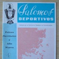 Coleccionismo de Revistas y Periódicos: PALOMOS DEPORTIVOS (REVISTA DE LA COLOMBICULTURA ESPAÑOLA) : NUMERO 61 - DICIEMBRE 1977. Lote 195501500