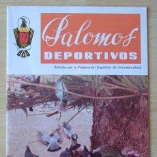 Coleccionismo de Revistas y Periódicos: PALOMOS DEPORTIVOS (REVISTA DE LA COLOMBICULTURA ESPAÑOLA) : NUMERO 78 - JUNIO 1982. Lote 195501833