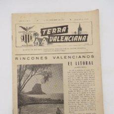 Coleccionismo de Revistas y Periódicos: TERRA VALENCIANA AÑO II N.º 4. BOLETIN DE ESTUDIOS VALENCIANOS 1955. Lote 195526948