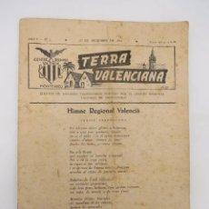 Coleccionismo de Revistas y Periódicos: TERRA VALENCIANA AÑO 1 N.º 2. BOLETIN DE ESTUDIOS VALENCIANOS 1954. Lote 195526950