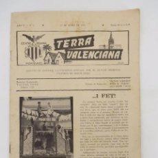 Coleccionismo de Revistas y Periódicos: TERRA VALENCIANA AÑO II N.º 3. BOLETIN DE ESTUDIOS VALENCIANOS 1955. Lote 195526953