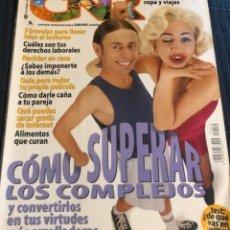 Coleccionismo de Revistas y Periódicos: REVISTA 'CNR', Nº 10. DICIEMBRE 1997. COMPLEJOS. 164 PÁGINAS. BUEN ESTADO.. Lote 195537391