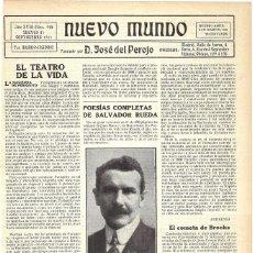 Coleccionismo de Revistas y Periódicos: 1911 HOJA REVISTA NUEVO LIBRO EDICIÓN DE POESÍAS COMPLETAS DE SALVADOR RUEDA. Lote 195550517