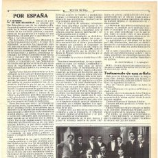 Coleccionismo de Revistas y Periódicos: 1911 HOJA REVISTA FÚTBOL EQUIPO SOCIOS RCD ESPAÑOL, CÍRCULO INDUSTRIAL Y SPORT AVILÉS CONTRA CORUÑA. Lote 195550730