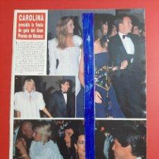 Coleccionismo de Revistas y Periódicos: CAROLINA MONACO FIESTA GALA GRAN PREMIO MONACO - -RECORTE 1 PAG.-REVISTA HOLA AÑO 1989. Lote 195631835
