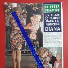 Coleccionismo de Revistas y Periódicos: DIANA PRINCESA GALES CON TRAJE A FLORES - -RECORTE 1 PAG- REVISTA HOLA AÑO 1989. Lote 195632462