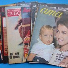 Coleccionismo de Revistas y Periódicos: MONARQUIA REYES DE ESPAÑA PORTADAS 8 ANTIGUAS REVISTAS, AÑOS 1960-1970-1980 - VER FOTOS ADICIONALES. Lote 195694122