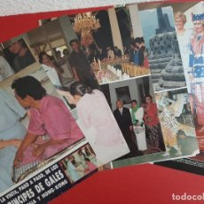 Coleccionismo de Revistas y Periódicos: PRINCIPES GALES CARLOS Y DIANA VISITA A INDONESIA Y HONG KONG -RECORTE 12 PAG -REVISTA HOLA AÑO 1989. Lote 195710110