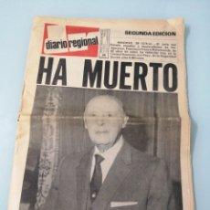 Coleccionismo de Revistas y Periódicos: FRANCO HA MUERTO. DIARIO REGIONAL. VALLADOLID. 20 DE NOVIEMBRE DE 1975.. Lote 195993818