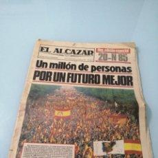 Coleccionismo de Revistas y Periódicos: EL ALCAZAR. MANIFESTACIÓN 22-N, 1985. ESPECTACULAR.. Lote 195996612