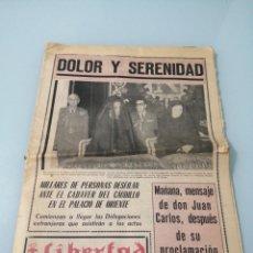 Coleccionismo de Revistas y Periódicos: DOLOR Y SERENIDAD. FRANCO HA MUERTO. DIARIO LIBERTAD DE VALLADOLID. 21 DE NOVIEMBRE DE 1975.. Lote 195998335