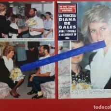 Coleccionismo de Revistas y Periódicos: PRINCESA DIANA GALES AYUDA A ENFERMOS DE SIDA - - RECORTE 3 PAG- REVISTA HOLA AÑO 1989. Lote 196019338