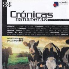 Coleccionismo de Revistas y Periódicos: 5 REVISTAS DE CRONICAS GANADERAS DEL CENTRO DE INSEMINACION ABEREKIN. Lote 196078652