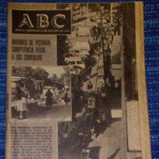 Coleccionismo de Revistas y Periódicos: VENDO ABC, SEVILLA MIÉRCOLES 22/10/1980 ((MARQUES DE PICKMAN: COMPETENCIA ILEGAL A LOS COMERCIOS).. Lote 196563162
