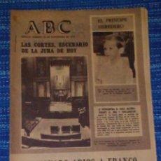 Coleccionismo de Revistas y Periódicos: VENDO ABC, SABADO: 22/11/1975 (LAS CORTES, ESCENARIO DE LA JURA DE HOY), VER MAS FOTOS.. Lote 196563224