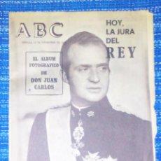 Coleccionismo de Revistas y Periódicos: VENDO ABC, SABADO: 22/11/1975 (HOY LA JURA DEL REY), VER MAS FOTOS.. Lote 196563300
